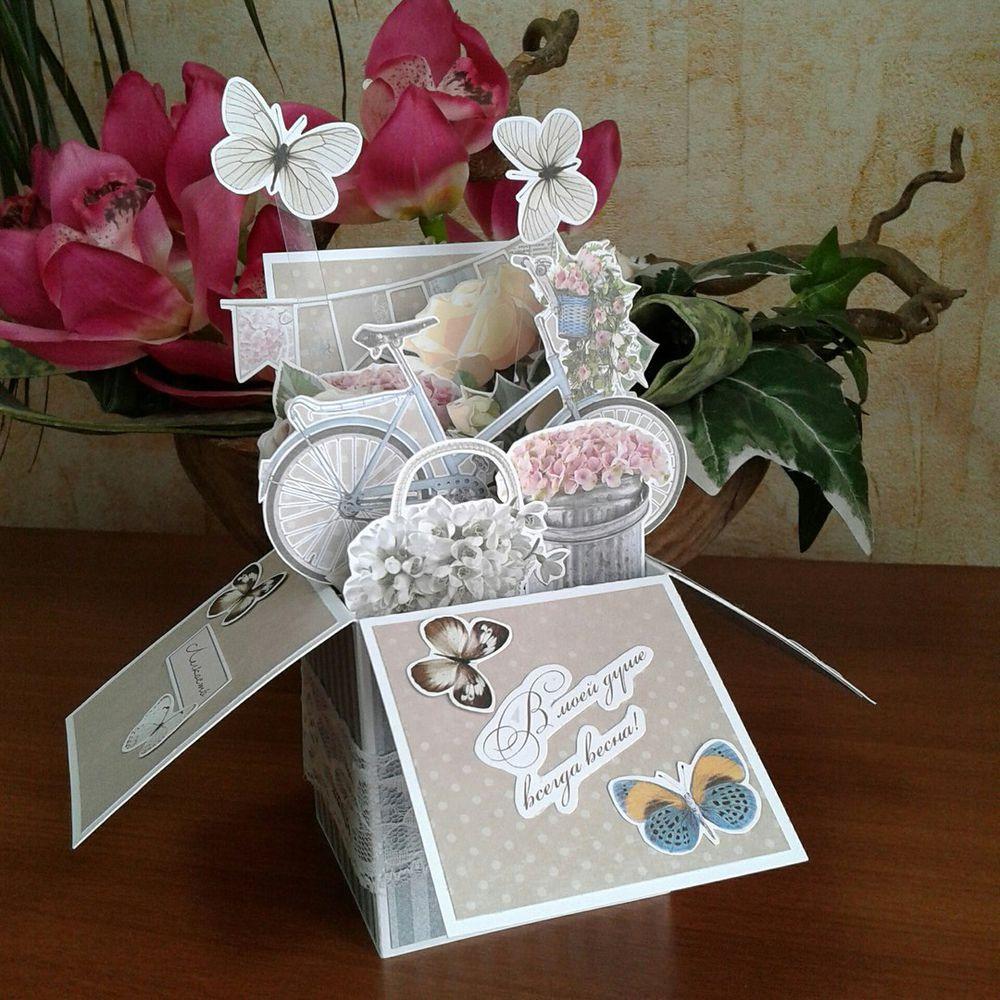 подарок на любой случай, подарок подруге, объемная открытка