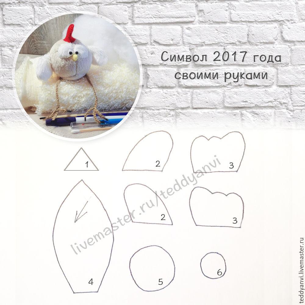 символ нового года, teddyanvi