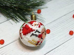 Скидка 10% на Шарик с Дедом Морозом. Ярмарка Мастеров - ручная работа, handmade.