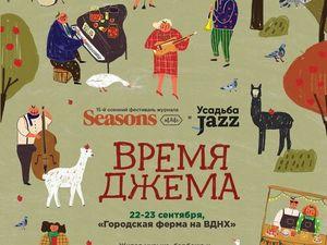Бесплатная доставка в Москву 22-23 сентября. Ярмарка Мастеров - ручная работа, handmade.