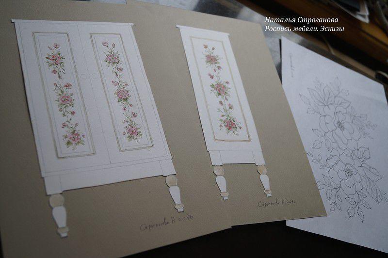 расписная мебель, курс росписи мебели