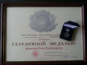 Медаль! | Ярмарка Мастеров - ручная работа, handmade