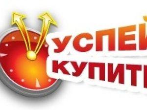 Распродажа минус 30% - финальная) 7-8 августа! | Ярмарка Мастеров - ручная работа, handmade