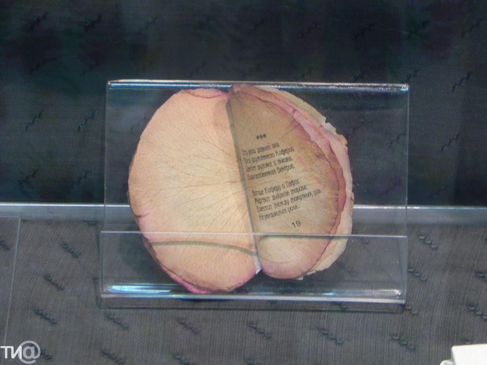 книга ручной работы, украшения ручной работы