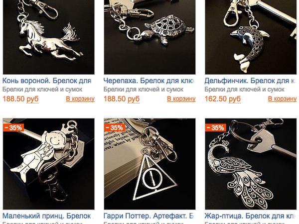 Продолжается распродажа брелков для ключей и сумок! | Ярмарка Мастеров - ручная работа, handmade