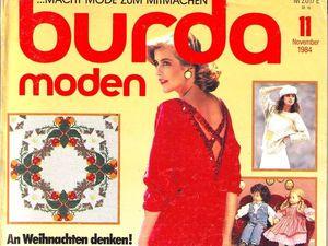 Burda Moden № 11/1984, Немецкое Издание. Фото моделей. Ярмарка Мастеров - ручная работа, handmade.