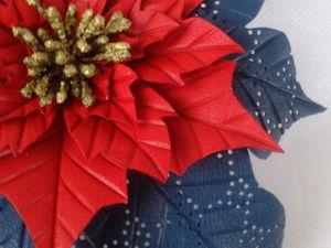 Создаем из кожи брошь «Рождественский цветок. Пуансеттия». Ярмарка Мастеров - ручная работа, handmade.