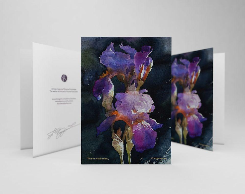 открытки с цветами, полина кукулиева