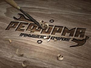Предлагаю в аренду помещение столярной мастерской в Екатеринбурге   Ярмарка Мастеров - ручная работа, handmade