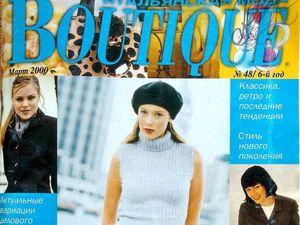 Boutique, Март 2000. Содержание. Ярмарка Мастеров - ручная работа, handmade.