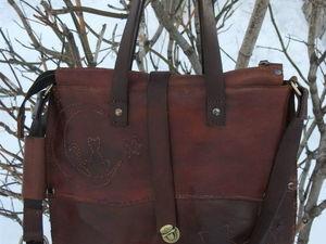 Быстрый однодневный Аукцион на кожаную сумку!. Ярмарка Мастеров - ручная работа, handmade.