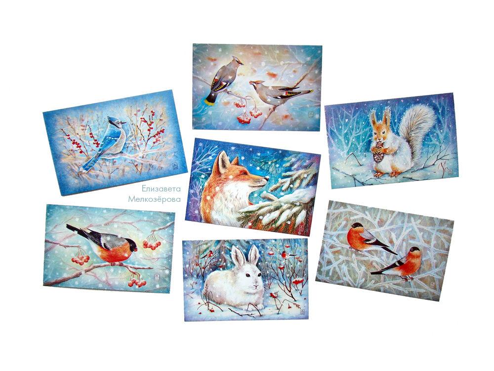 открытки открытка почта, почтовая открытка, цифровая печать картон, зима зимний новогодний, новый год подарки, сувенир на новый год, снегирь снегири птицы, свиристели ягоды снег, сойка белка заяц, лиса елка лес, набор открыток, посткроссинг почтовый, зимняя сказка сказочный, детский детям ребенку, лесные животные звери, дочке сыну подарок, рисунок графика, авторская открытка, синий голубой белый, красный алый серый