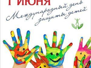 Скидки на детский ассортимент | Ярмарка Мастеров - ручная работа, handmade