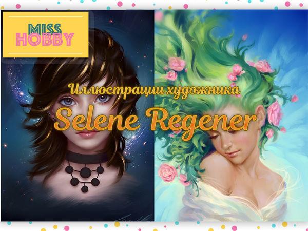 Завораживающие женские образы в творчестве художника-иллюстратора Selene Regener   Ярмарка Мастеров - ручная работа, handmade