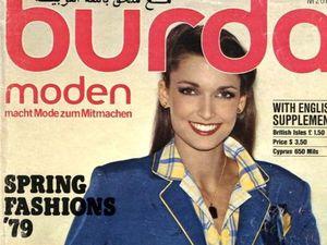 Burda Moden № 2/1979. Фото Моделей. Ярмарка Мастеров - ручная работа, handmade.