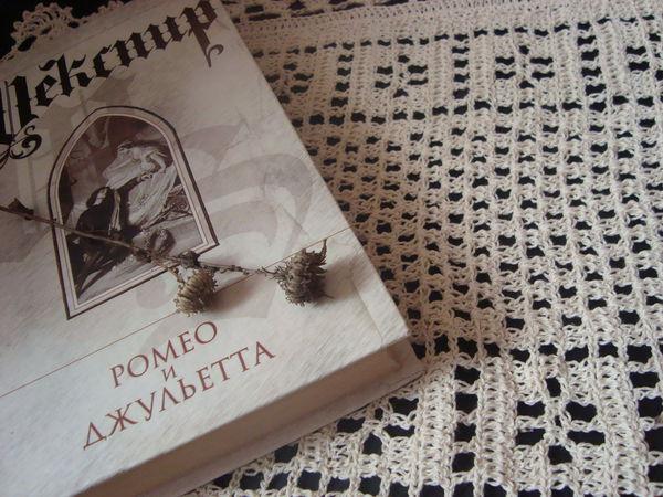 Для любителей классики: прямоугольная  вязаная салфетка в викторианском стиле. | Ярмарка Мастеров - ручная работа, handmade