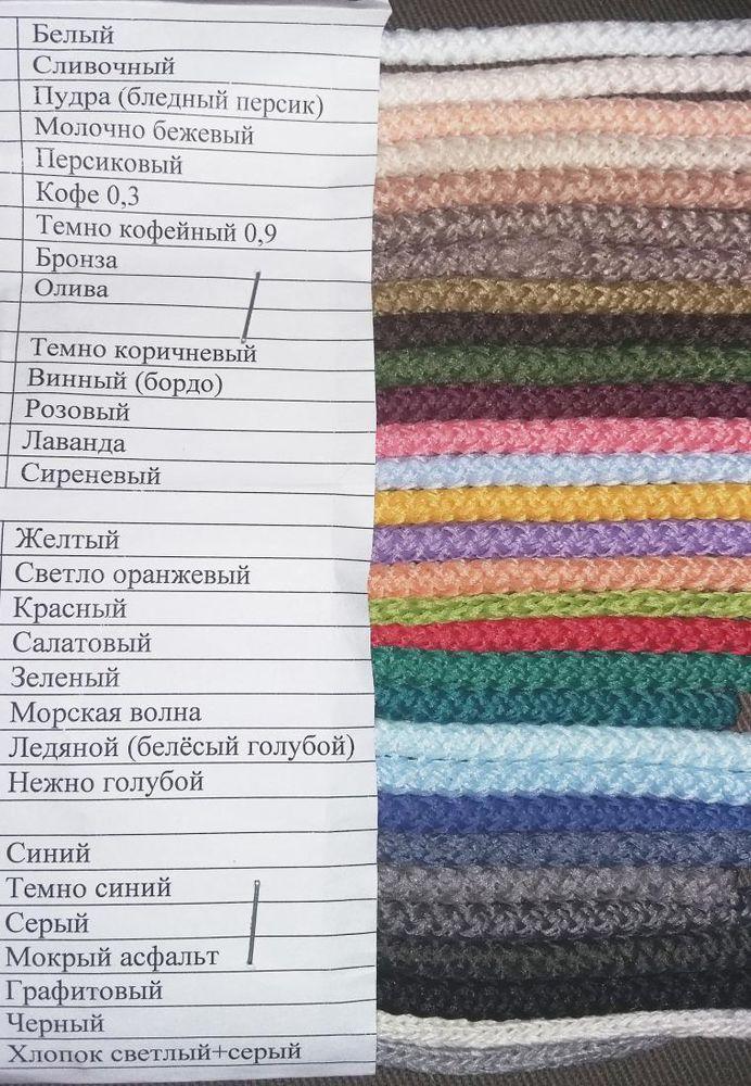 полиэфирный шнур, палитра цветов, оттенки