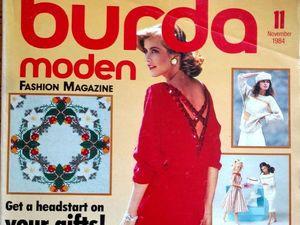 Burda Moden № 11/1984. Фото моделей. Ярмарка Мастеров - ручная работа, handmade.