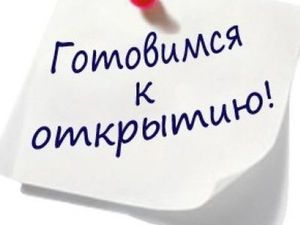 Открытие магазина TeddyDom в Томске! Ура!. Ярмарка Мастеров - ручная работа, handmade.