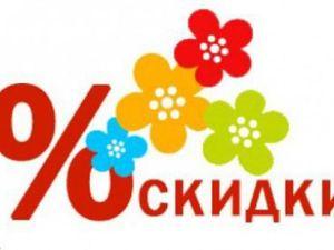 СКИДКА 10 % на штапель и ангору !!! до 22 марта !!!. Ярмарка Мастеров - ручная работа, handmade.