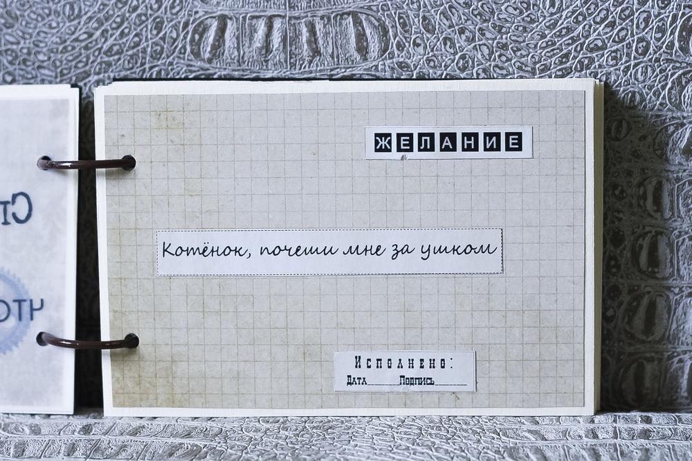 Чековая книжка желаний в чёрной кожаной обложке, фото № 13