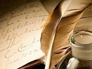 """""""Болит и мается душа"""". Поэзия. Ярмарка Мастеров - ручная работа, handmade."""