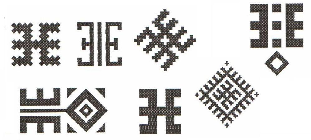 уж символ