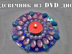Видео мастер-класс: создаем оригинальный подсвечник из DVD диска. Ярмарка Мастеров - ручная работа, handmade.