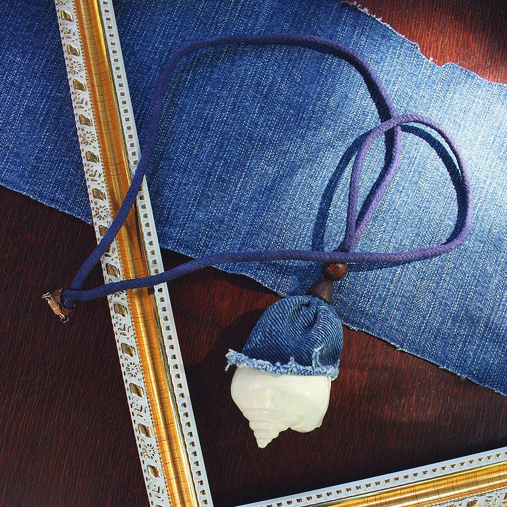 кулон с ракушкой, джинс, голубой