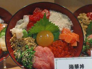 Искусная японская реклама, или Вкусная реалистичность на тарелке. Ярмарка Мастеров - ручная работа, handmade.