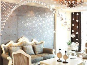Создаем шторы из бусин. Ярмарка Мастеров - ручная работа, handmade.