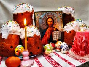 Христос Воскресе !!!   Ярмарка Мастеров - ручная работа, handmade