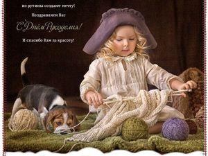 16 ноября - всемирный день рукоделия! Скидки 10%. Ярмарка Мастеров - ручная работа, handmade.