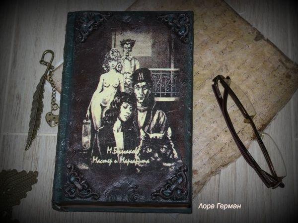 Мастер и Маргарита дополнительные фото к работе | Ярмарка Мастеров - ручная работа, handmade