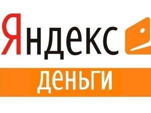 Яндекс Деньги. Ярмарка Мастеров - ручная работа, handmade.
