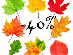 СКИДКИ c 10 до 30 октября - 40% на украшения !!!. Ярмарка Мастеров - ручная работа, handmade.