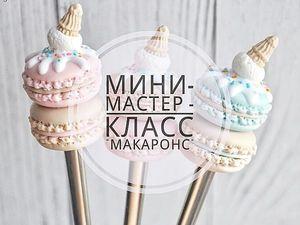 Мини мастер-класс: «Макарун» из полимерной глины. Ярмарка Мастеров - ручная работа, handmade.