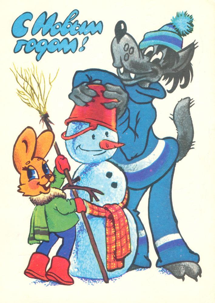 Советские новогодние открытки. Назад в прошлое!, фото № 3