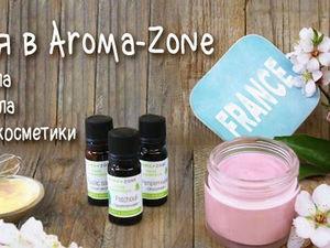 Закупаемся в Aroma-Zone BIO эфирные масла, базовые масла, активы Франция | Ярмарка Мастеров - ручная работа, handmade