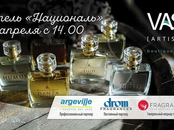 Приглашаю вас на первый всероссийский парфюмерный салон   Ярмарка Мастеров - ручная работа, handmade