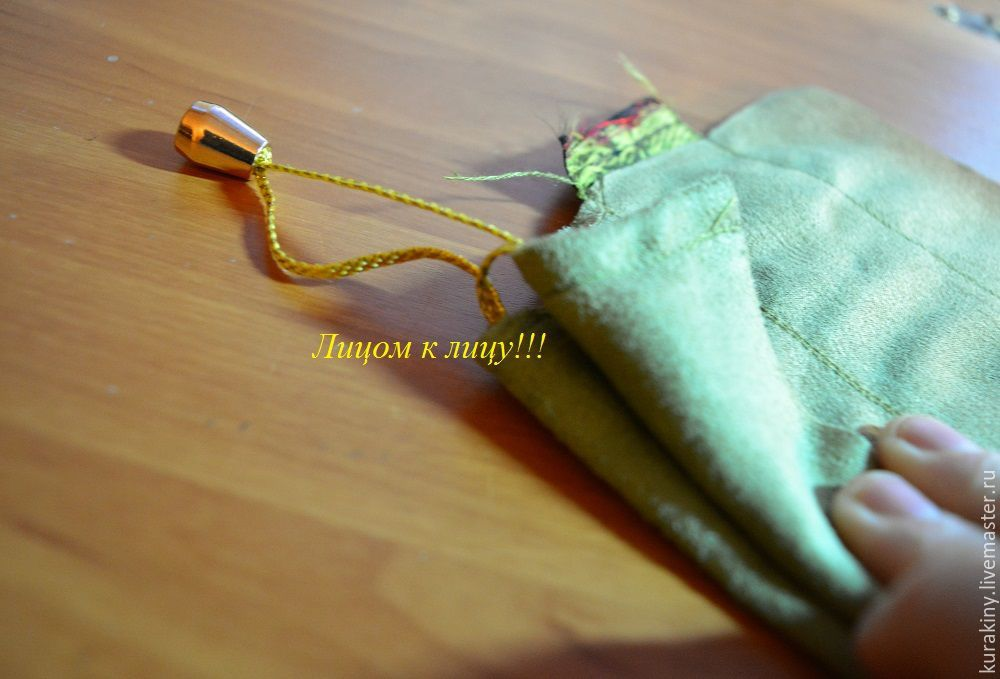 pouch with drawstring, mk packaging