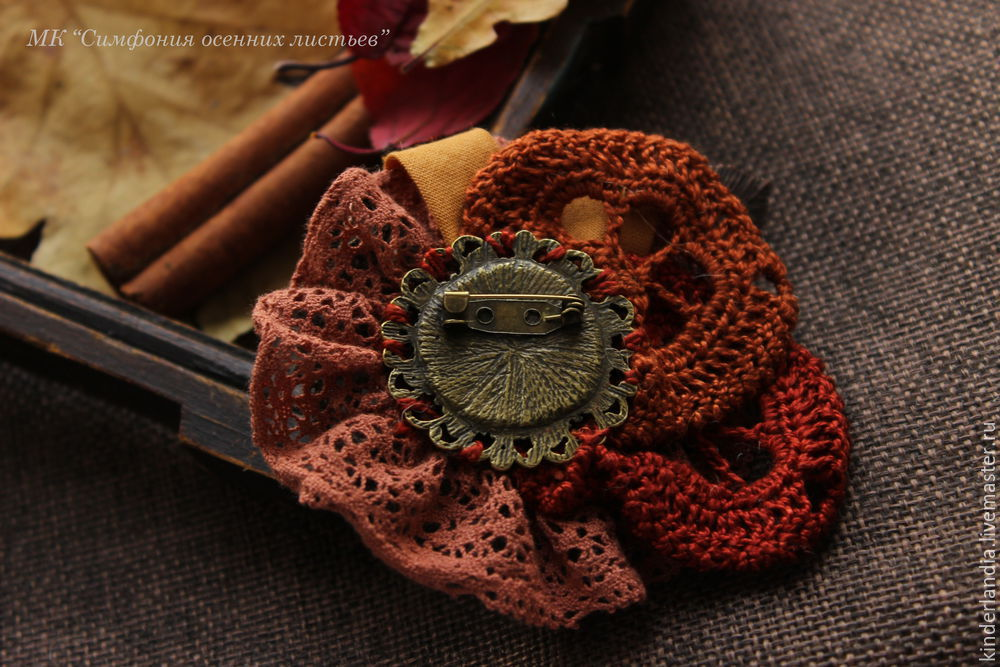 Symphony of Autumn Leaves: Creating a Textile Brooch, фото № 18