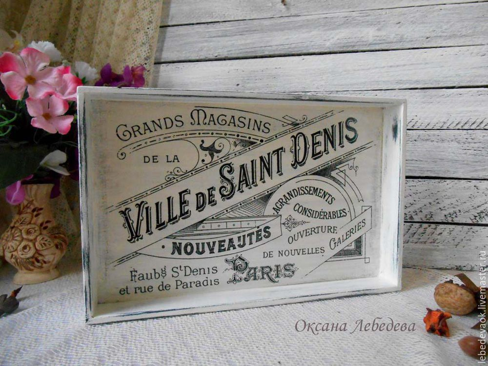 Decorating a Wooden Tray in the French Vintage Style, фото № 1