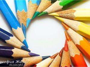Мы все как карандаши. Ярмарка Мастеров - ручная работа, handmade.