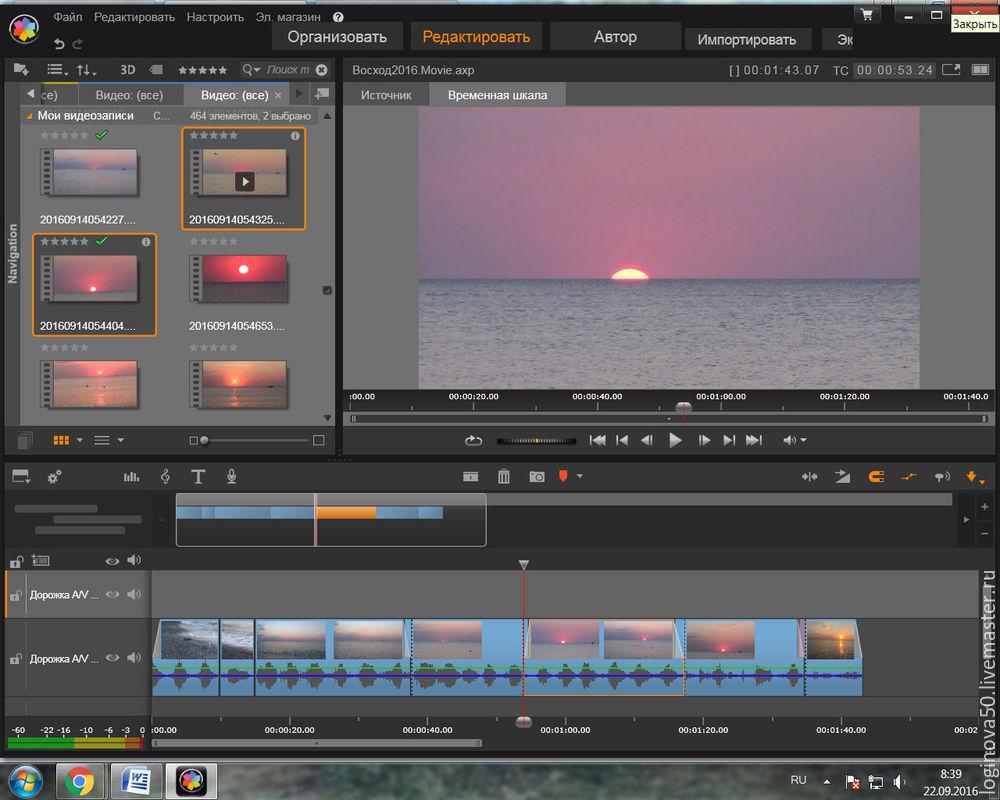 видео, видеомонтаж, видеокамера, море, восход, ошибки начинающих