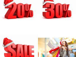 Рождественская распродажа 20 - 30 %   Ярмарка Мастеров - ручная работа, handmade