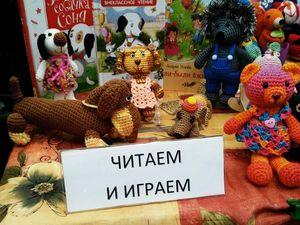Читаем и играем!. Ярмарка Мастеров - ручная работа, handmade.