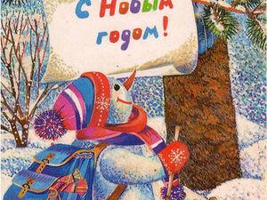 Флажки СССР (бумажные). Ярмарка Мастеров - ручная работа, handmade.