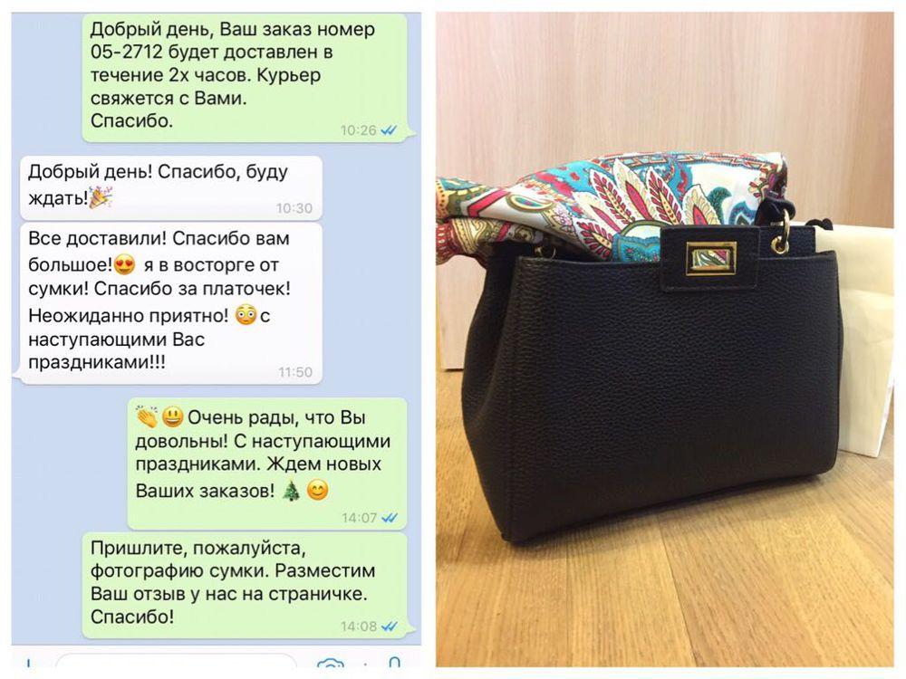amadtrend, отзывы, купить сумку, купить сумку недорого