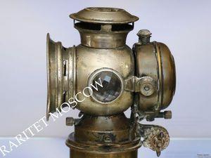 Раритетище Лампа фонарь карбидный латунь 32 | Ярмарка Мастеров - ручная работа, handmade
